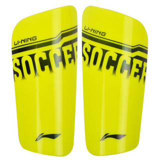 LI-NING 李宁 AXWL001-4 足球护腿板