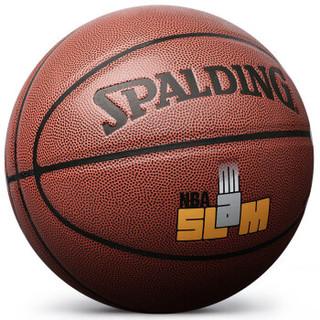 SPALDING 斯伯丁 74-441Y 室内室外通用 耐磨PU蓝球 (7号/标准)