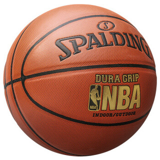 SPALDING 斯伯丁 74-269Y 7号篮球