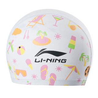 LI-NING 李宁 LSJL861 儿童PU花色泳帽 白