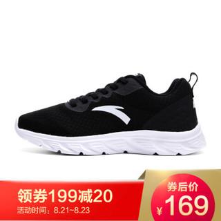 ANTA 安踏 92715521 女士跑步鞋 黑/安踏白 36.5