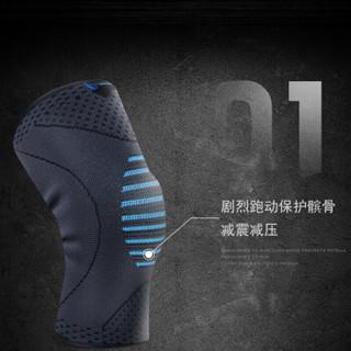 李宁 LI-NING 针织透气护膝 篮羽球跑步瑜伽弹性运动护膝 916 M码 灰蓝 2只装