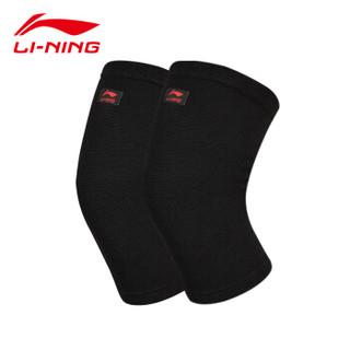 李宁LI-NING 运动透气护膝针织男女篮球瑜伽运动健身护膝 2只装 202 XL码