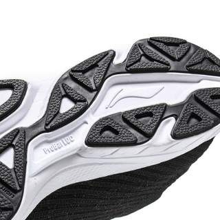 LI-NING 李宁 ARBN031-4 跑步系列 男子轻质跑鞋 (45、标准黑)