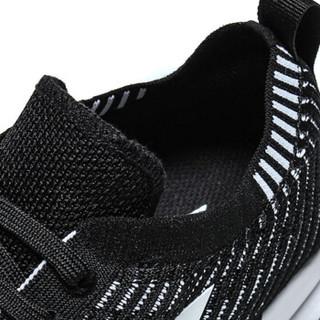 LI-NING 李宁 ARBN031-1 跑步系列 男子轻质跑鞋 (39.5、标准黑/标准白)