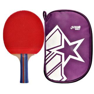 红双喜DHS乒乓球拍 横拍双面长反胶全能型单拍R2003(附拍套)