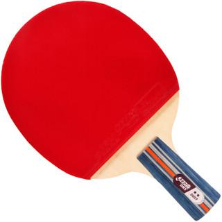 红双喜DHS乒乓球拍 直拍双面长反胶皮全能型单拍R2007(附拍套)