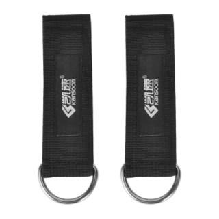 凯速拉力器健身弹力绳拉力绳扩胸训练带臂力健身绳阻力带75磅套装KS15进阶版