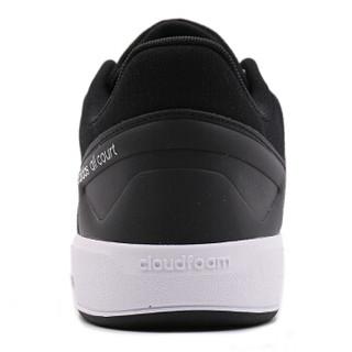 adidas 阿迪达斯 CF ALL COURT CM8433 男子网球鞋 44