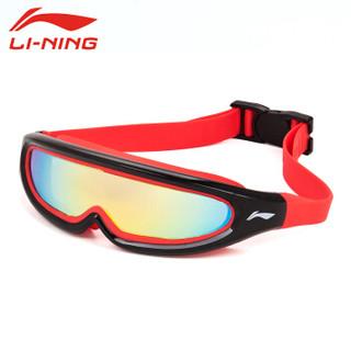 LI-NING 李宁 LSJK318-2 大框电镀一体训练游泳镜 蓝色