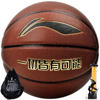 LI-NING 李宁 LBQK-043 7号篮球