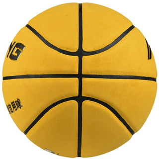 LI-NING 李宁 165-1 翻毛皮防滑比赛篮球 (7号/标准)
