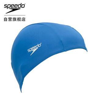 SPEEDO 速比涛 871008 舒适透气速干游泳布帽 蓝色 均码