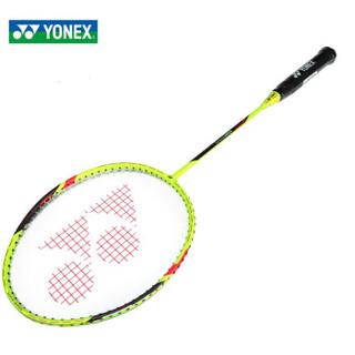 尤尼克斯YONEX羽毛球拍 超轻CAB8NGE全碳素YY攻防兼备 单拍已穿线送手胶