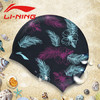 LI-NING 李宁 LSJN906-1 成人防水专业硅胶泳帽