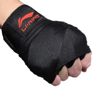 李宁(LI-NING)绷带绑手拳击散打绷带绑手带拳套绷带缠手带拳击绑带缠手绷带
