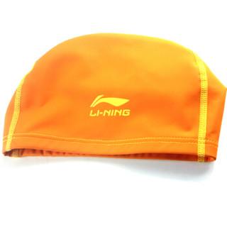 LI-NING 李宁 LSJL863 儿童泳帽 橙色