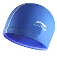 LI-NING 李宁 LSJL863 儿童泳帽 蓝色