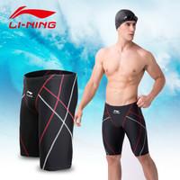 LI-NING 李宁 LSSL169 男士及膝五分游泳裤