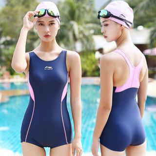 LI-NING 李宁 LSLM260 女士连体平角泳衣 蓝粉 XXL
