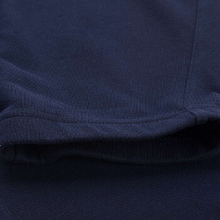 LI-NING 李宁 AKLK033 男子运动长裤 (墨水蓝 XL)