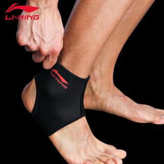 李宁(LI-NING)运动护脚踝(一对装)男女打篮球装备健身跑步护具羽毛球训练体育用品【黑色 M】156