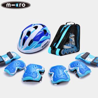 m-cro 米高 MEGA 儿童轮滑鞋 (蓝色套餐、L码)