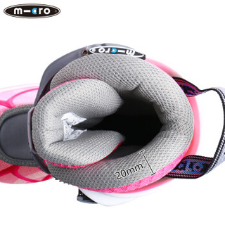 m-cro 米高 MEGA 儿童轮滑鞋 (粉色套餐、M码)