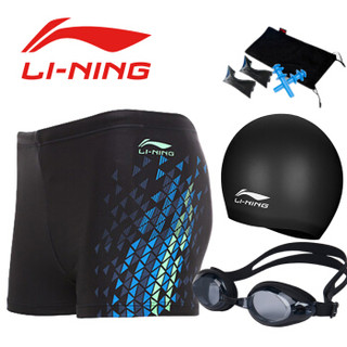 LI-NING 李宁 LSSL123 男士泳裤泳帽泳镜套装 黑色 200度 2XL