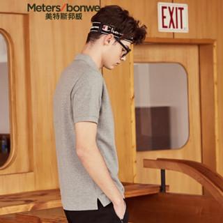 Meters bonwe 美特斯邦威 661399 男士撞色字母领Polo衫 中花灰 180/100