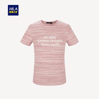 HLA 海澜之家 HNTBJ2E164A 男士花纱字母款短袖T恤 暗红花纹 50