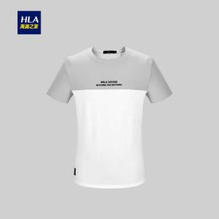 HLA 海澜之家 HNTBJ2E238A 男士撞色短袖T恤 浅灰镶拼 50
