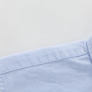 Semir 森马 13216041085 男士时尚印花修身长袖衬衫 蓝白色 M