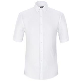 FIRS 杉杉 TSB1346-1D 男士天丝纯色方领短袖衬衫 白色 39