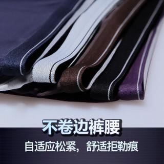 恒源祥 0090 男士平角内裤 (4条礼盒装、L码、纯色3)