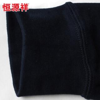 恒源祥 YC38001-4Z 男士保暖内衣套装 (3XL=185/110、深麻灰)