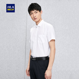 HLA 海澜之家 HNCHD2E003A 男士净色短袖衬衫 漂白花纹 39
