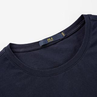 HLA 海澜之家 HNTBJ2E041A 男士几何字母印花短袖T恤 藏青花纹 48