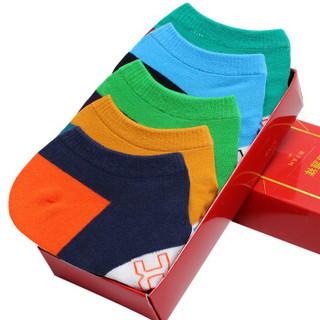 恒源祥袜子男5双船袜夏季运动浅口棉质隐形袜 A1157848