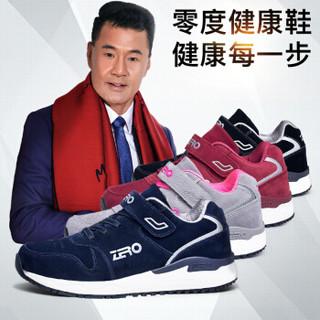 ZERO Y73500 中老年健步鞋 男款深蓝 39