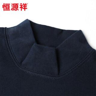 恒源祥 YC38001-4Z 男士保暖内衣套装 (L=170/95、大红)