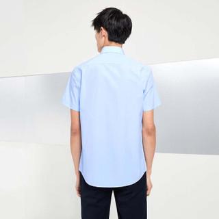 HLA 海澜之家 HNCBD2E028A 男士净色短袖衬衫 浅蓝花纹 42