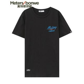 Meters bonwe 美特斯邦威 661302 男士胸前英文字母短袖T恤 影黑 190/108