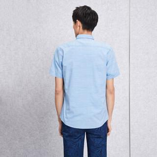HLA 海澜之家 HNECJ2E100A 男士棉麻休闲短袖衬衫 浅蓝 41