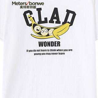Meters bonwe 美特斯邦威 661425 男士趣味卡通印花短袖T恤 亮白 180/100