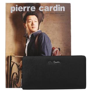 皮尔卡丹(pierre cardin)男士手包 商务时尚长款牛皮钱包拉链票夹 男钱包手拿包礼盒 黑色