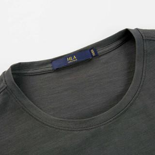 HLA 海澜之家 HNTBJ2E002A 男士基础简约竹节棉短袖T恤 深灰 54