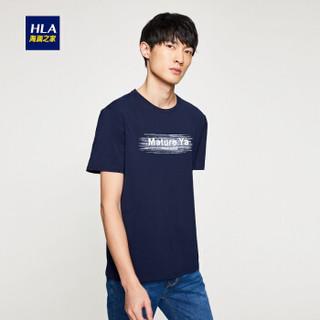 HLA 海澜之家 HNTBJ2E087A 男士印花短袖T恤 藏青花纹 54