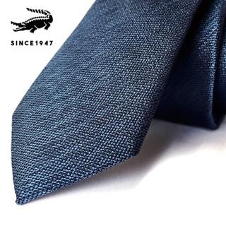 CARTELO 卡帝乐鳄鱼 CC57C18021 男士领带 礼盒装 蓝色斜纹