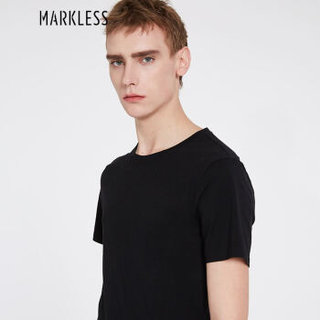 Markless TXA5630M1 男士纯色修身圆领短袖T恤两件装 黑色+白色 XL
